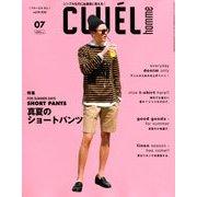 CLUEL homme 2018年 07月号 [雑誌]