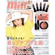 mini (ミニ) 2018年 07月号 [雑誌]