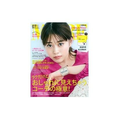 MORE (モア) 2018年 07月号 [雑誌]