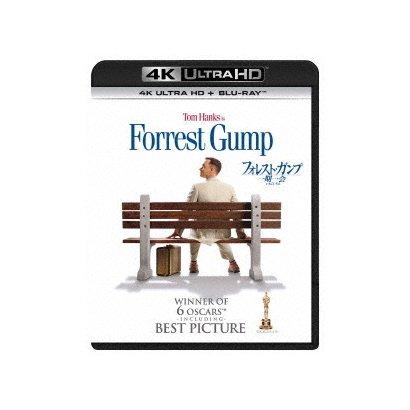 フォレスト・ガンプ 一期一会 [UltraHD Blu-ray]