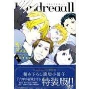Landreaall 31 特装版(IDコミックス ZERO-SUMコミックス) [コミック]