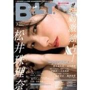 B.L.T. 2018年 07月号 [雑誌]