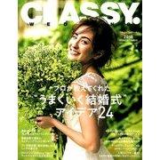 CLASSY.WEDDING 2018年 07月号 [雑誌]