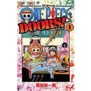 ONE PIECE DOORS! 1(ジャンプコミックス) [コミック]