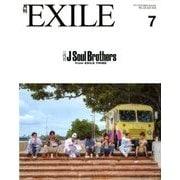 月刊 EXILE (エグザイル) 2018年 07月号 [雑誌]