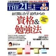 THE 21 (ざ・にじゅういち) 2018年 07月号 [雑誌]