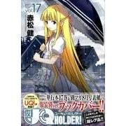 UQ HOLDER! 17(少年マガジンコミックス) [コミック]