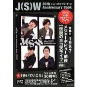 J(S) W 30th Anniversary Book [ムック・その他]