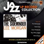 ジャズ・LPレコード・コレクション 44-隔週刊 [ムック・その他]