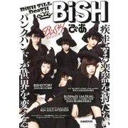 BiSHぴあ (ぴあMOOK) [ムック・その他]