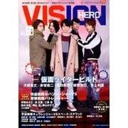 HERO VISION VOL.68 [ムック・その他]