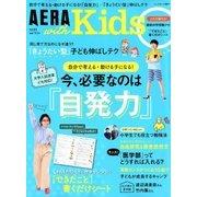 AERA with Kids (アエラウィズキッズ) 2018年 07月号 [雑誌]