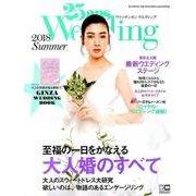 25ans Wedding 2018Summer(FG MOOK) [ムックその他]