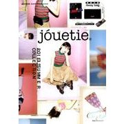 jouetie 4way bag book (e-MOOK 宝島社ブランドムック) [ムック・その他]