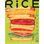 RiCE No7 [単行本]