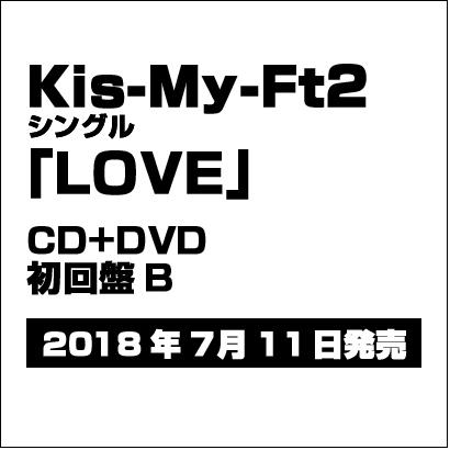Kis-My-Ft2/LOVE