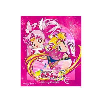美少女戦士セーラームーンS Blu-ray Collection Vol.1 [Blu-ray Disc]