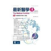 最新医学 2018年 06月号 [雑誌]