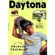 Daytona (デイトナ) 2018年 07月号 [雑誌]