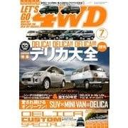 LET'S GO (レッツゴー) 4WD 2018年 07月号 [雑誌]