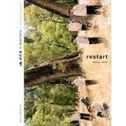 restart 写真集 -超特急×Australia [単行本]