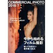 COMMERCIAL PHOTO (コマーシャル・フォト) 2018年 07月号 [雑誌]