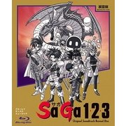 SaGa 1,2,3 Original Soundtrack Revival Disc