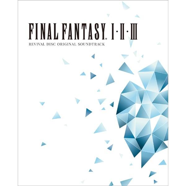 FINAL FANTASY Ⅰ.Ⅱ.Ⅲ ORIGINAL SOUNDTRACK REVIVAL DISC [Blu-ray Disc]