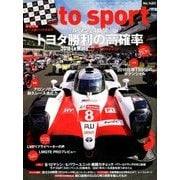 AUTO SPORT (オート・スポーツ) 2018年 6/22号 [雑誌]