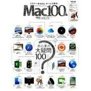 Mac100% vol.25 (100%ムックシリーズ) [ムック・その他]