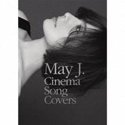 Cinema Song Covers ~Premium BOX~
