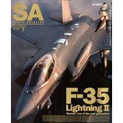 Scale Aviation (スケールアヴィエーション) 2018年 07月号 [雑誌]