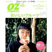 OZmagazine Petit 2018年 07月号 [雑誌]