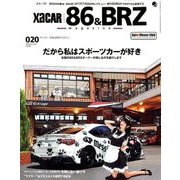 XaCAR 86 & BRZ Magazine (ザッカー86アンドビーアーズゼットマガジン) 2018年 07月号 [雑誌]