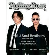 RollingStone Japan vol.3(NEKO MOOK 2740) [ムックその他]