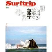 SURFTRIP JOURNAL VOL.92 (エイムック) [ムック・その他]