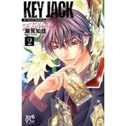 KEY JACK DEADLOCK 2 [コミック]