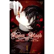 Rosen Blood 1 [コミック]