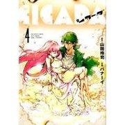 CICADA 4 (ビッグ コミックス) [コミック]
