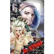 Dr.STONE 6 (ジャンプコミックス) [コミック]