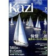 KAZI (カジ) 2018年 07月号 [雑誌]