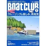 Boat CLUB (ボートクラブ) 2018年 07月号 [雑誌]
