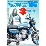 Mr.Bike (ミスターバイク) BG (バイヤーズガイド) 2018年 07月号 [雑誌]