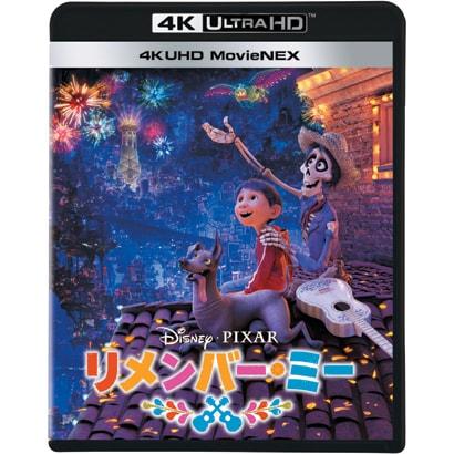 キッズ・ファミリー Ultra HD Blu-ray
