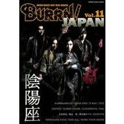 BURRN! JAPAN(バーン・ジャパン) Vol.11 [ムック・その他]