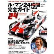 モータースポーツ・カーレーシング
