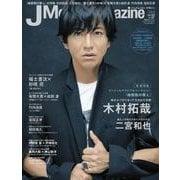 J Movie Magazine Vol.37 (2018)-映画を中心としたエンターテインメントビジュアルマガジン(パーフェクト・メモワール) [ムックその他]