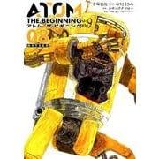 アトムザ・ビギニング 8(ヒーローズコミックス) [コミック]