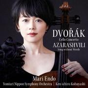 ドヴォルザーク:チェロ協奏曲 アザラシヴィリ:無言歌