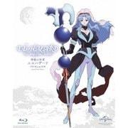 神秘の世界エルハザード OVA Blu-ray BOX <スペシャルプライス版>